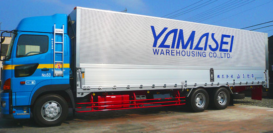 yamasei.jpg