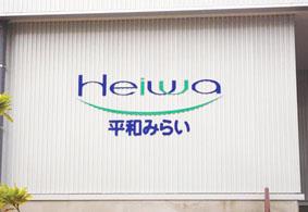 heiwamirai.jpg