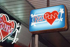redpony.jpg
