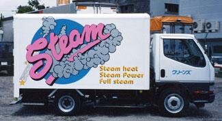 steam1.jpgのサムネール画像
