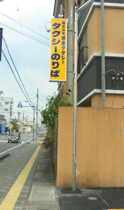 subashiritaku6.jpg
