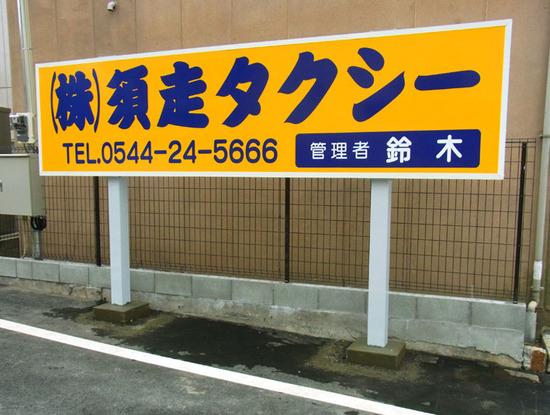 subashiritaku7.jpg