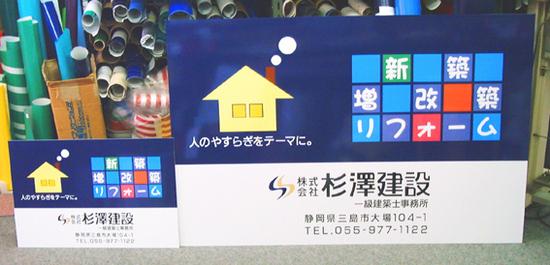 suzisawa.jpg