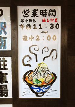 fujimori2.jpg