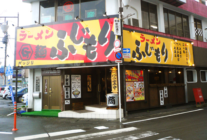 fujimori3.jpg