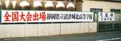 jyouhokukan4.jpg