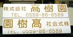 koujyu3.jpgのサムネール画像