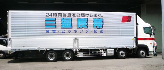 shinfuji4.jpg