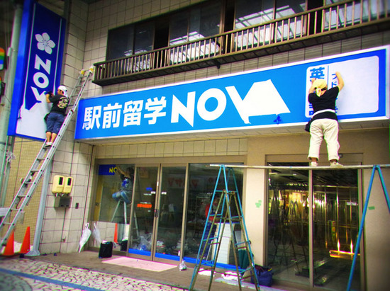 novamae2.jpg