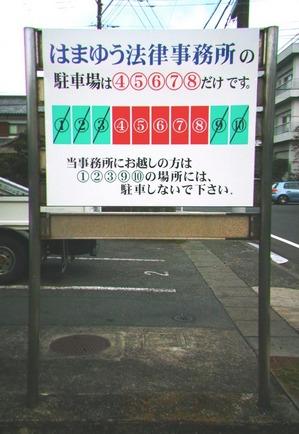 hamayu.jpg