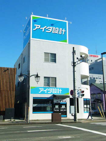 aidanishi2.jpgのサムネール画像のサムネール画像