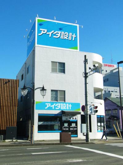 aidanishi2.jpgのサムネール画像のサムネール画像のサムネール画像