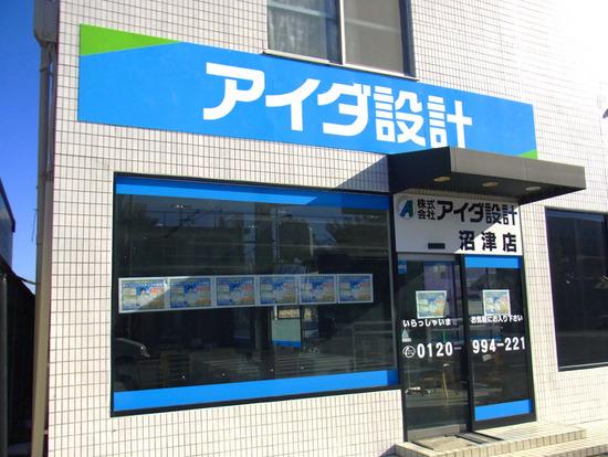 aidanishi.jpgのサムネール画像のサムネール画像のサムネール画像