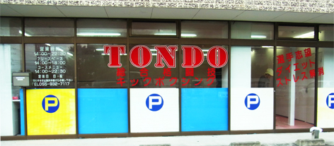 tondo2.jpg
