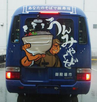 mikuri6.jpgのサムネール画像