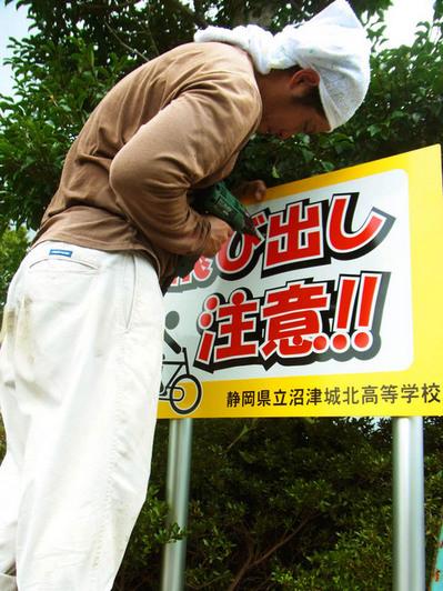 jyouhokutobi1.jpgのサムネール画像