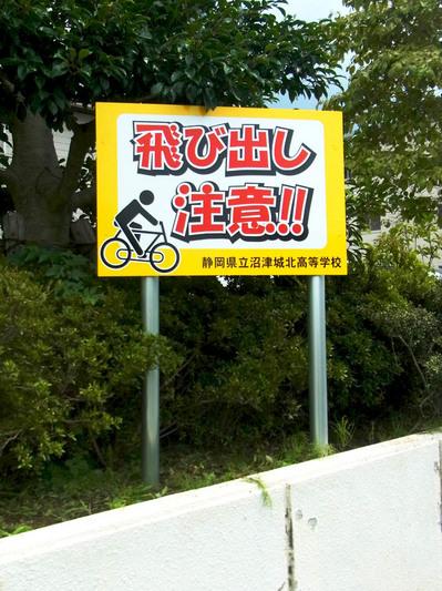 jyouhokutobi2.jpg
