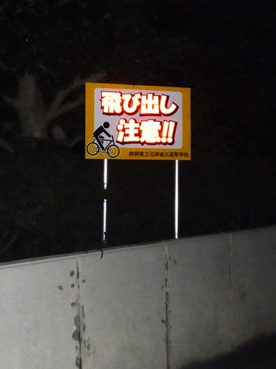 jyouhokutobi5.jpg