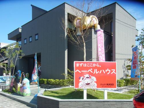asahikasei kanban3.jpg
