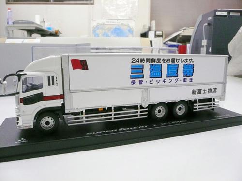 shinfujimini1.jpg