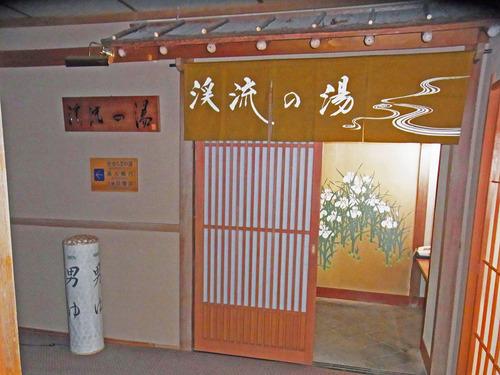 sagasawade8.jpg