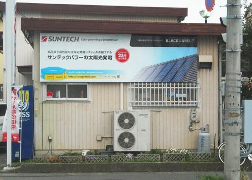 http://design-shiki.co.jp/surugatekku.jpg