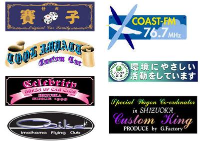 http://design-shiki.co.jp/sutekka.jpg